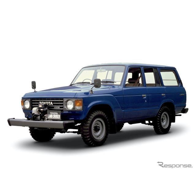 1980年:ランドクルーザー60系(ステーションワゴン)