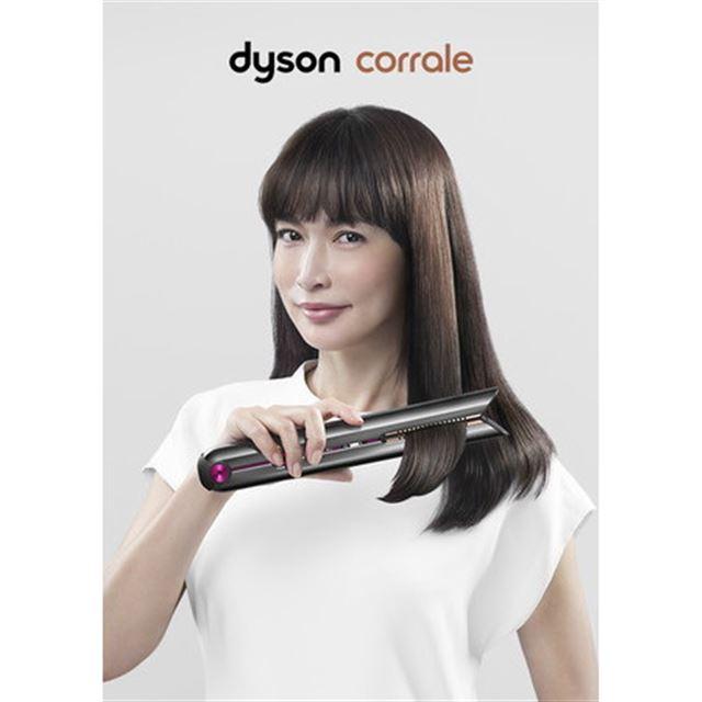 「Dyson Corrale(ダイソン コラール)」