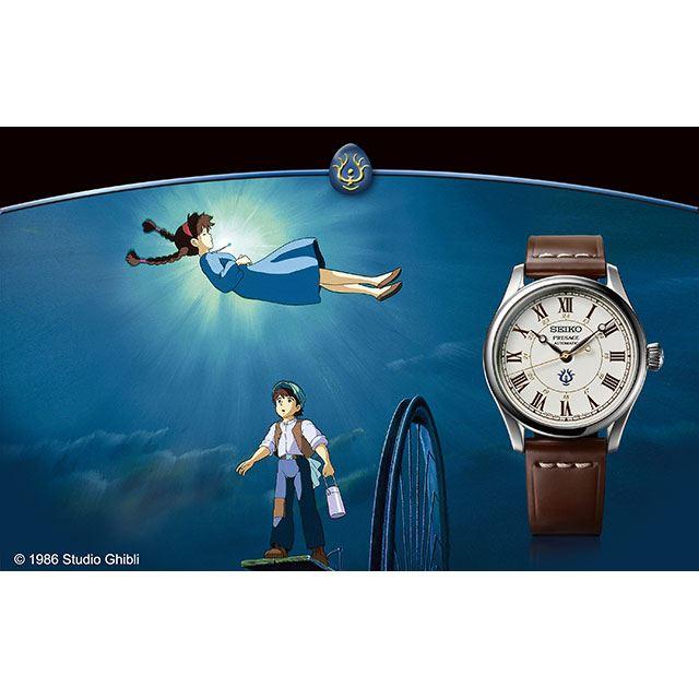 8位 セイコー、「天空の城ラピュタ」とコラボした世界限定1200本の腕時計
