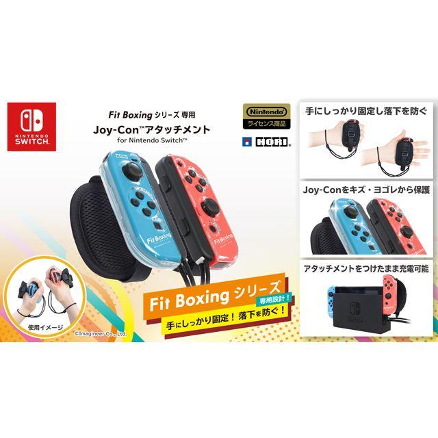Fit Boxingシリーズ専用 Joy-Conアタッチメント for Nintendo Switch