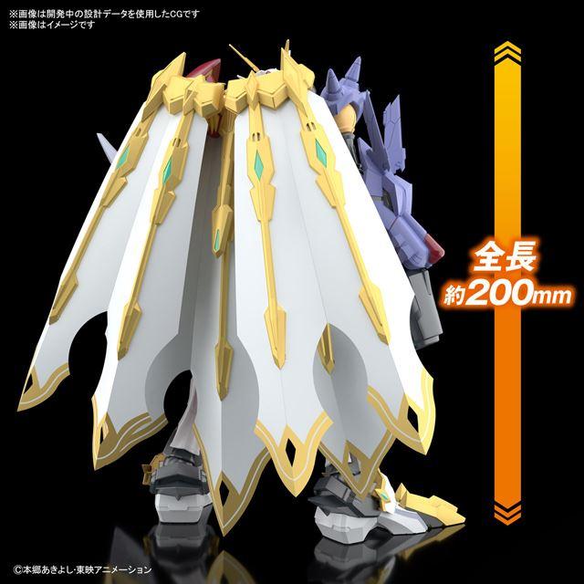 Figure-rise Standard Amplified オメガモン(X抗体)