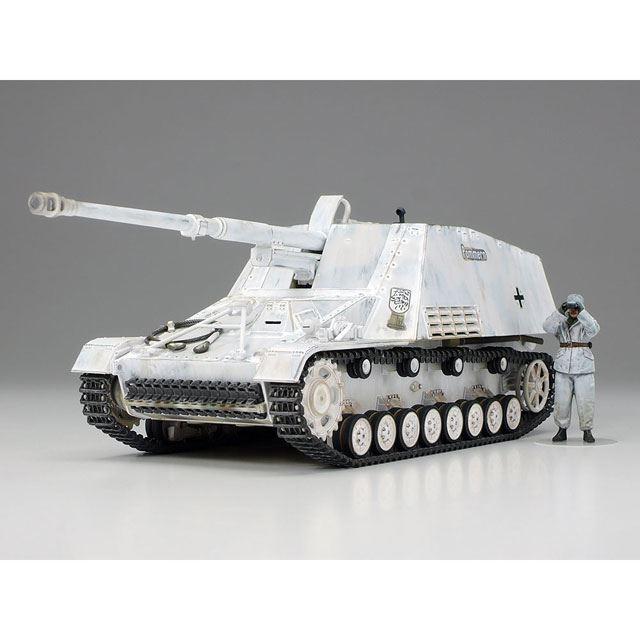 「1/48 ドイツ 重対戦車自走砲 ナースホルン」