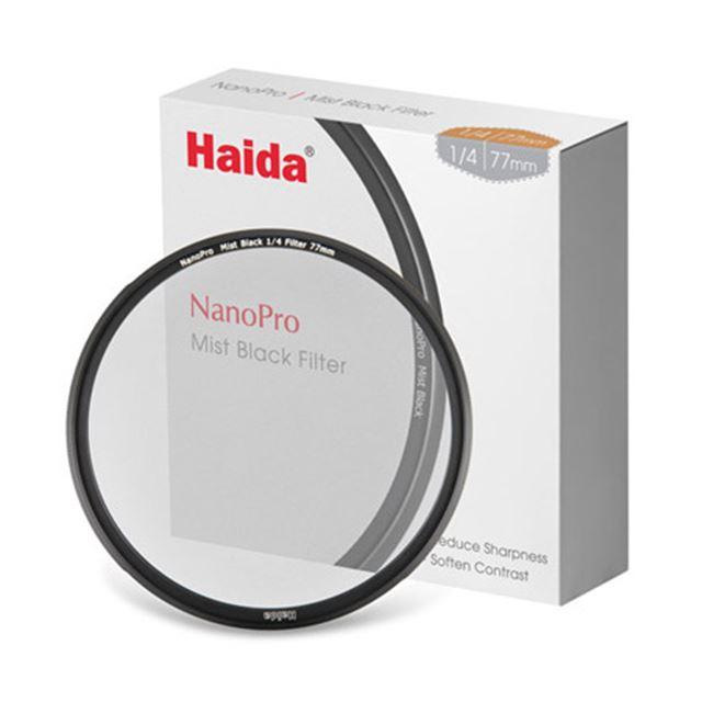 Haida ナノプロ ミストブラック 1/4 ソフトフィルター