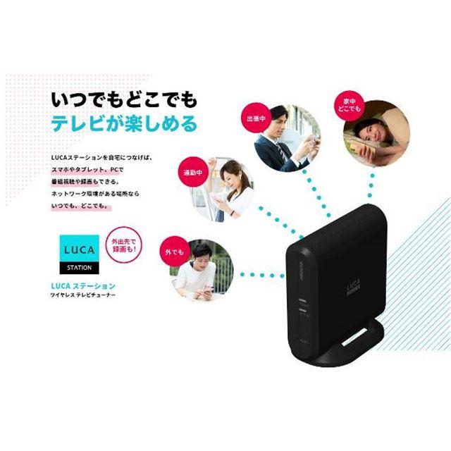 3位 アイリスオーヤマ、Wチューナー搭載ワイヤレステレビチューナーを7/15発売…7月13日