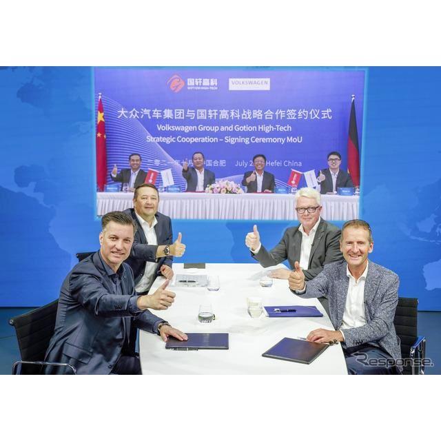 中国の電池メーカーの「Gotion High-Tech」と2025年に生産を開始するためのテクニカルパートナー契約を締結したVWグループ