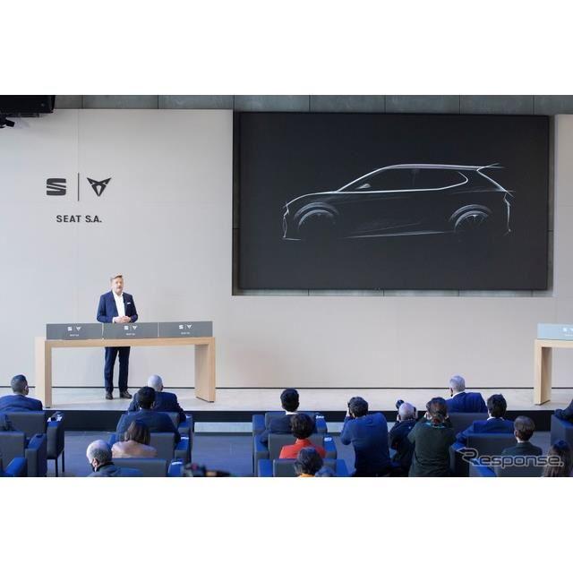 VWグループ傘下のスペインのセアトが2025年に発売予定の新型EVのスケッチ