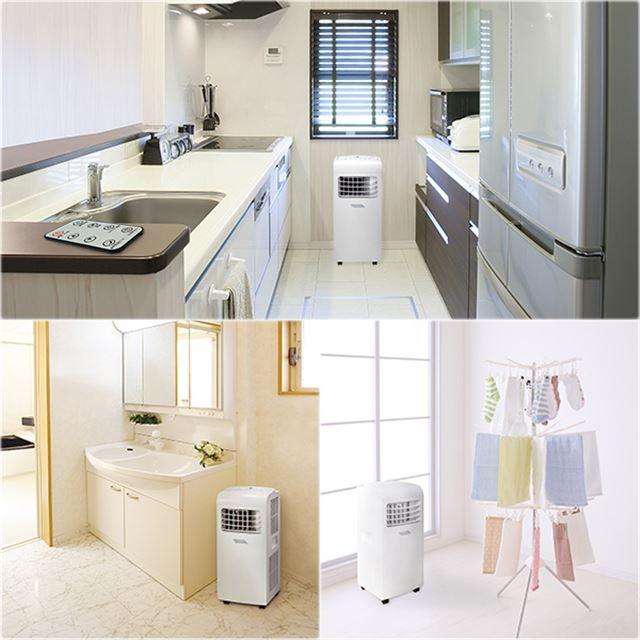 ユアサプライムス、ワイド送風を採用した「どこでもエアコン」の冷房/冷暖モデル