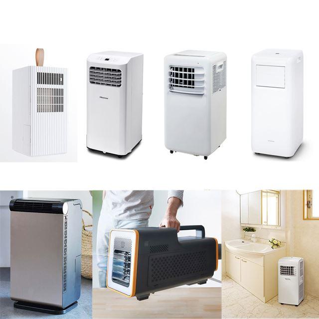 2万円台から買える、工事不要で室内を冷やせる「スポットエアコン」2021夏まとめ