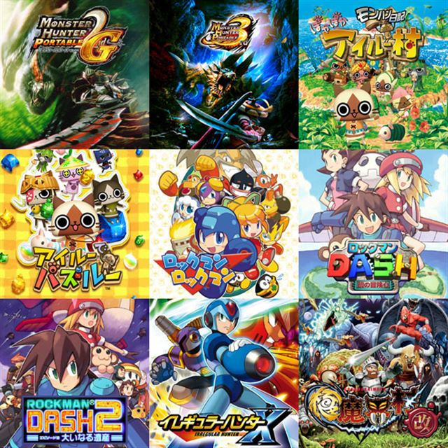 カプコン、「PSP」DL版タイトルの価格を500円に改定