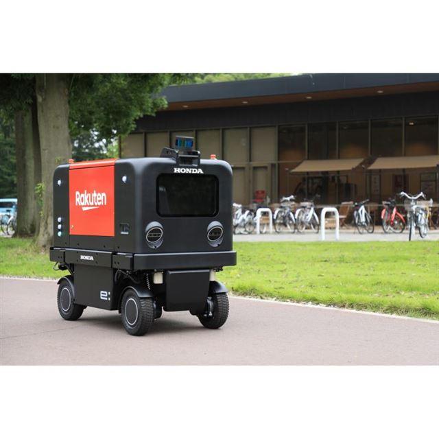 ホンダと楽天が開発した自動配送ロボット