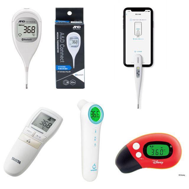 アプリで管理できるBluetoothモデルも、熱中症対策としても有用な「体温計」まとめ