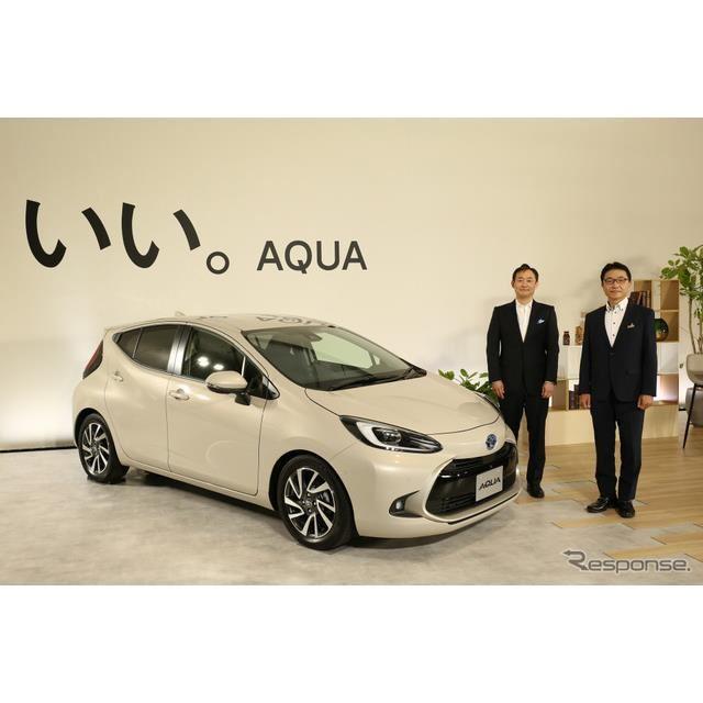 新型『アクア』とトヨタ自動車コンパクトカーカンパニーの新郷和晃プレジデント(左)、鈴木啓友チーフエンジニア