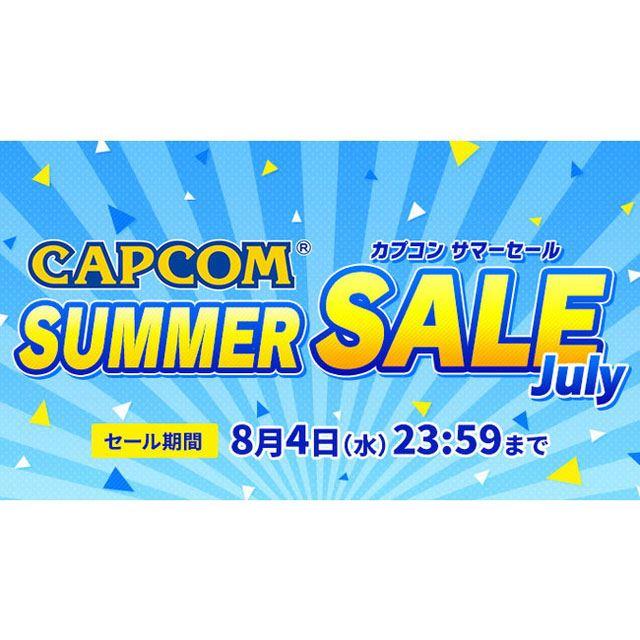 「CAPCOM SUMMER SALE -July-」