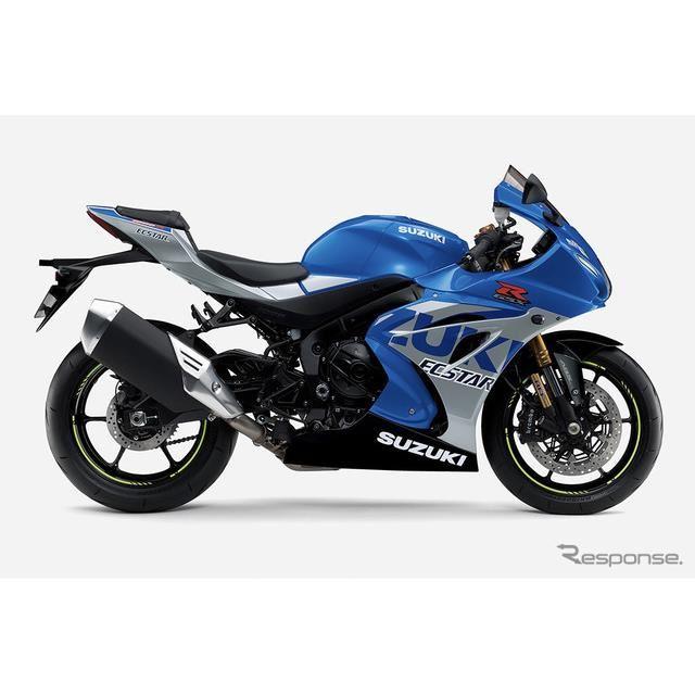 スズキGSX-R1000R ABS:トリトンブルーメタリック/ミスティックシルバーメタリック