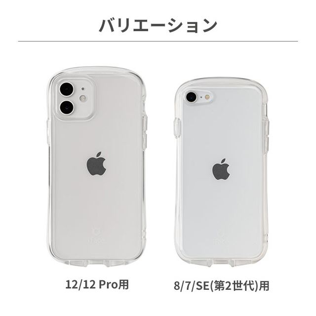 iFace Look in Clearケース