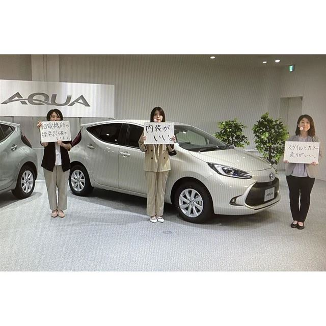 """トヨタ自動車東日本の女性従業員が新型「アクア」について""""いい""""と思っているポイントを紹介した。"""