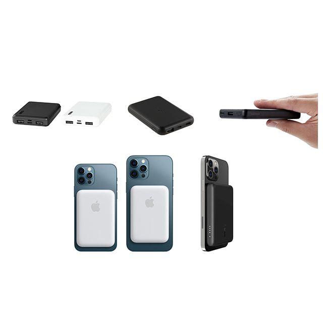 1,000円以下のコスパモデルなど、「モバイルバッテリー」2021最新モデルまとめ