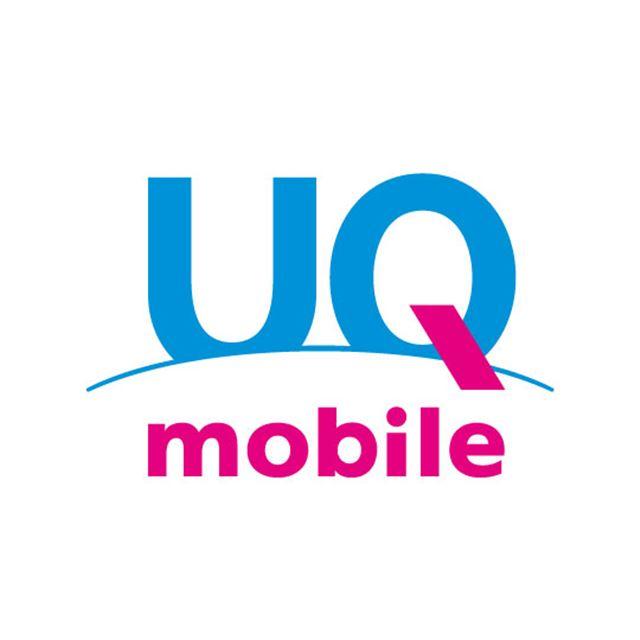 UQ mobile、割引サービス「自宅セット割」を9月2日より順次提供開始