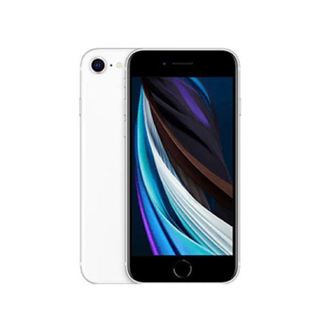 第2世代「iPhone SE」