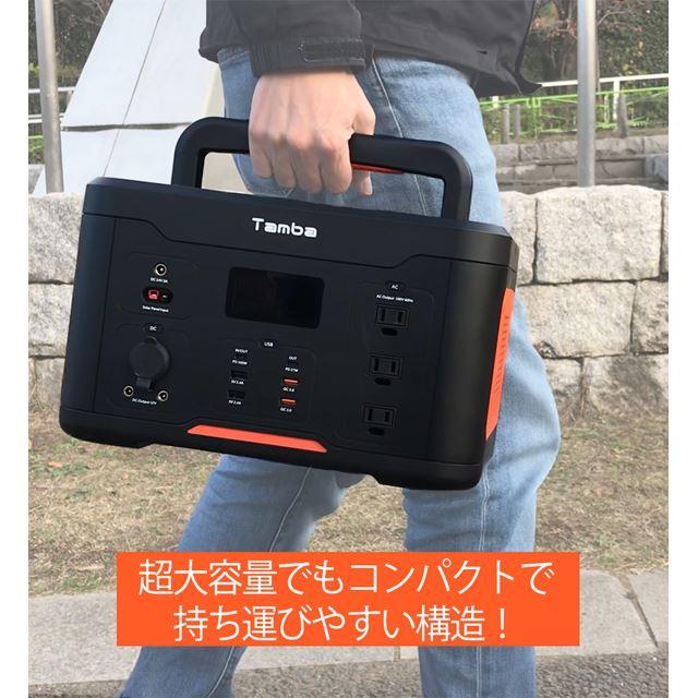 「TA-PD001」