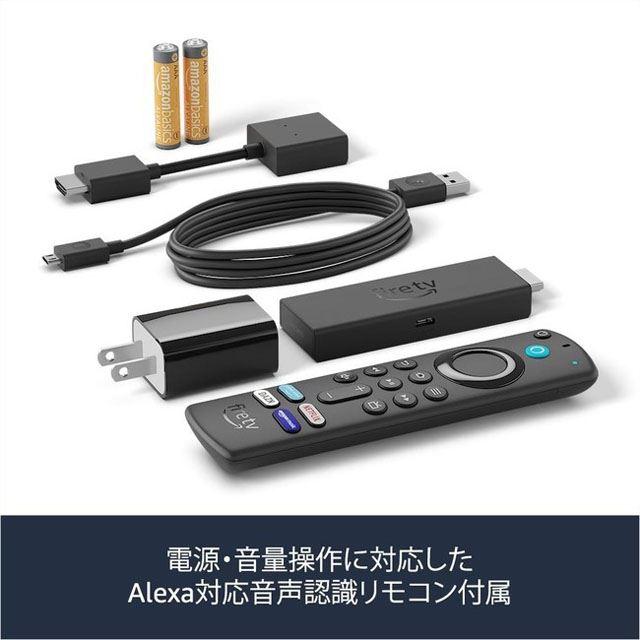 「Fire TV Stick 4K Max」