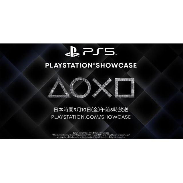 PlayStation Showcase 2021グランツーリスモ7