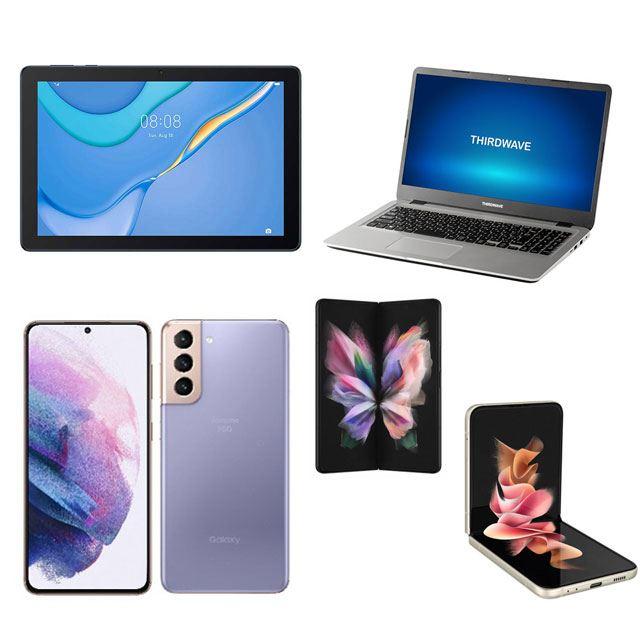 【9月の値下げまとめ】9.7型タブレットや15型ノートが値下げ、Galaxyキャンペーンも