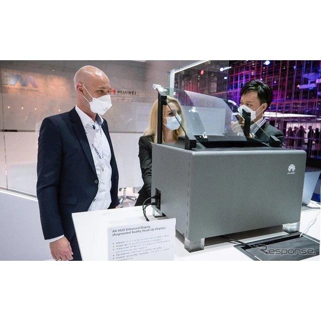 ファーウェイの新開発ヘッドアップディスプレイ、ファーウェイ「AR-HUD」(IAAモビリティ2021)