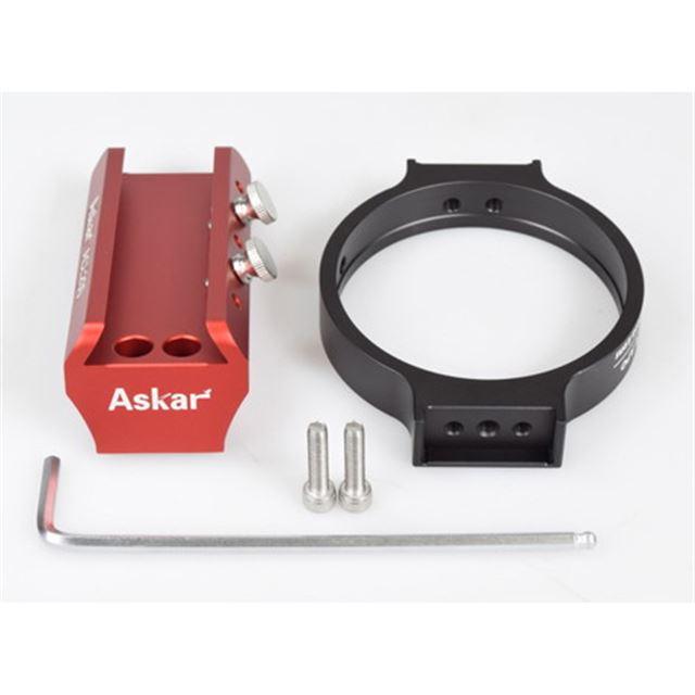 「Askar ACL200アップグレードキット」