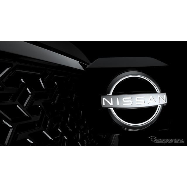 日産の欧州向け新型EV(商用車)のティザー写真