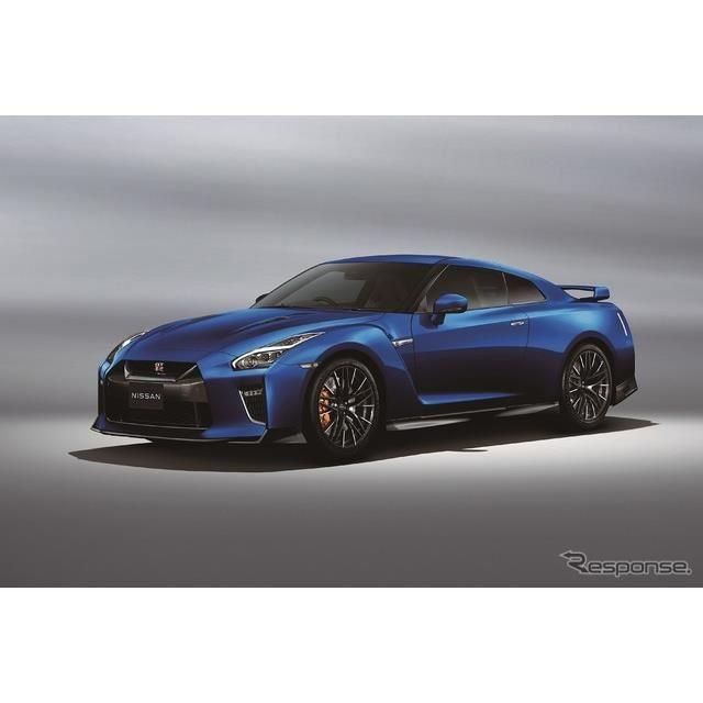 日産 GT-R プレミアムエディション(ワンガンブルー)