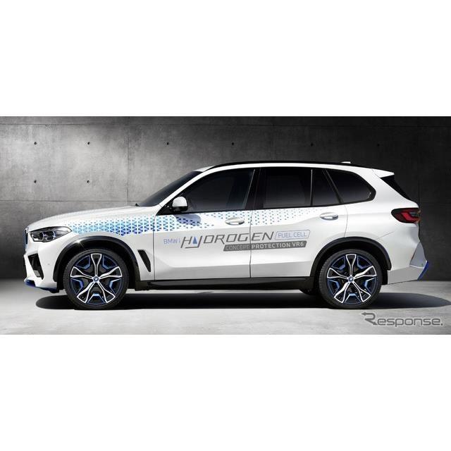 BMW コンセプト iX5 ハイドロジェン・プロテクションVR6
