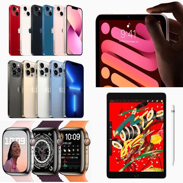 【アップルまとめ】Face ID継続「iPhone 13」や新筐体「iPad mini」、旧機種値下げも