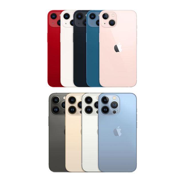 「iPhone 13」「iPhone 13 Pro」