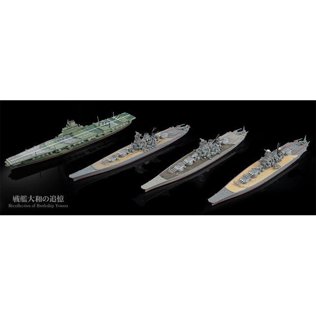 2位 1/2000「戦艦大和の追憶」全8種、零戦3機などが付属する「空母信濃」もラインアップ