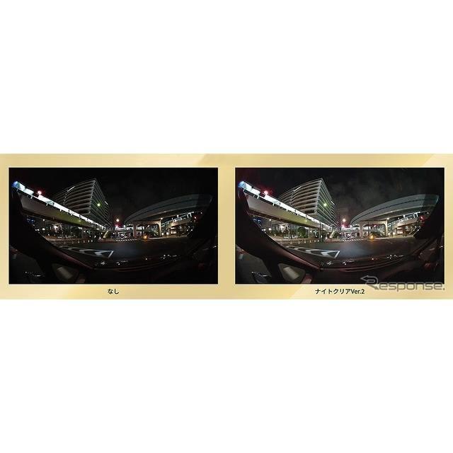 ナイトクリアVer.2で夜間環境でも鮮明映像