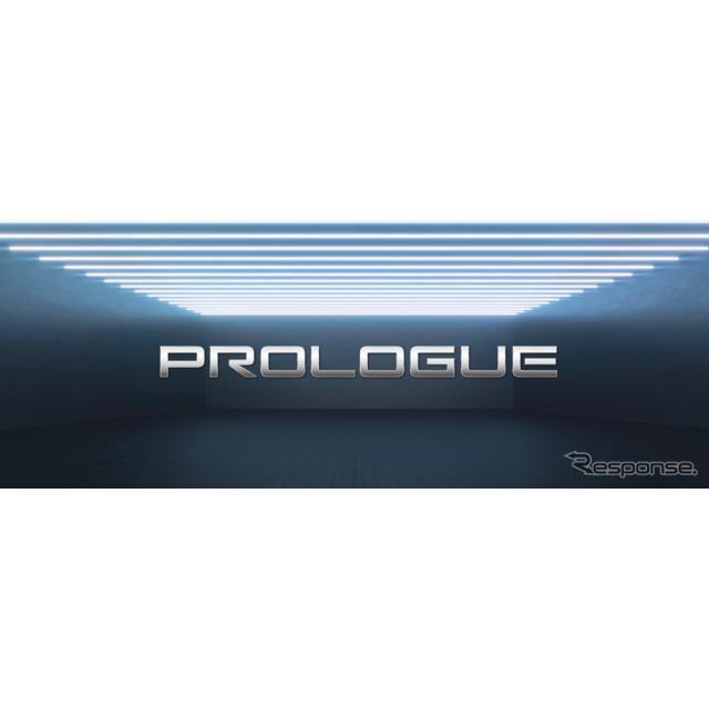 ホンダ・プロローグ のロゴ