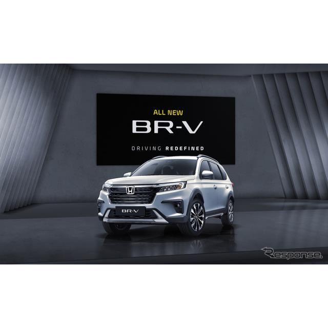 ホンダ BR-V 新型