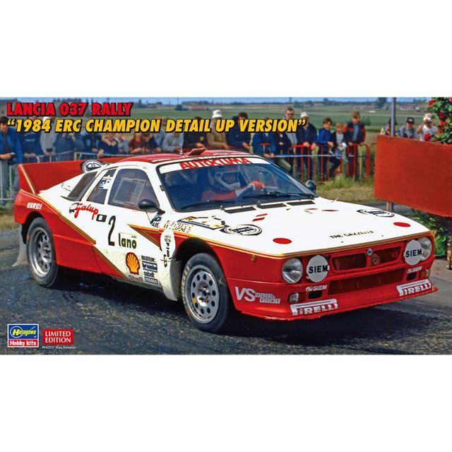 """「ランチア 037 ラリー """"1984 ERC チャンピオン ディテールアップ バージョン""""」"""