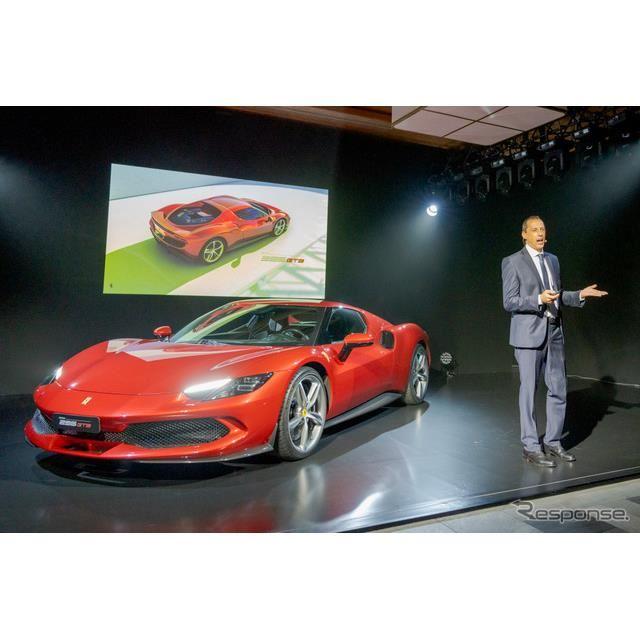 フェラーリ・ジャパンの代表取締役社長、フェデリコ・パストレッリ氏が解説。