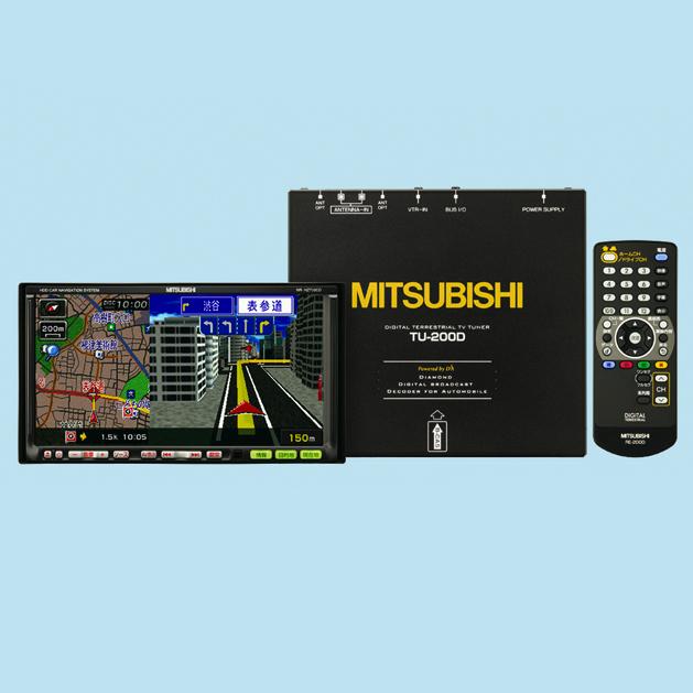 [NR-HZ750CD-DTV] 12セグ/ワンセグの自動切り替えが可能な地上デジタルチューナーを搭載したHDDカーナビ。価格はオープン