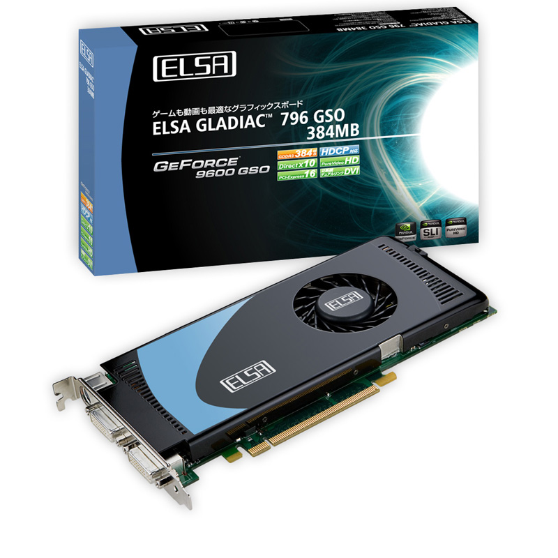 [GLADIAC 796 GSO 384MB GD796-384ERGSO] GeForce 9600 GSO搭載PCI Expressビデオカード
