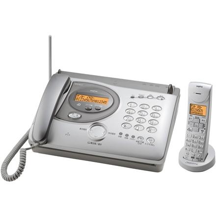 [SFX-DK13] B4サイズまで送受信できる感熱紙FAX(子機一台)。価格はオープン