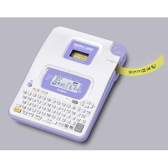 [KL-H50] 文字入力なしで60種類のラベルをすぐに印刷できるデザインロゴを搭載したラベルライター。価格はオープン