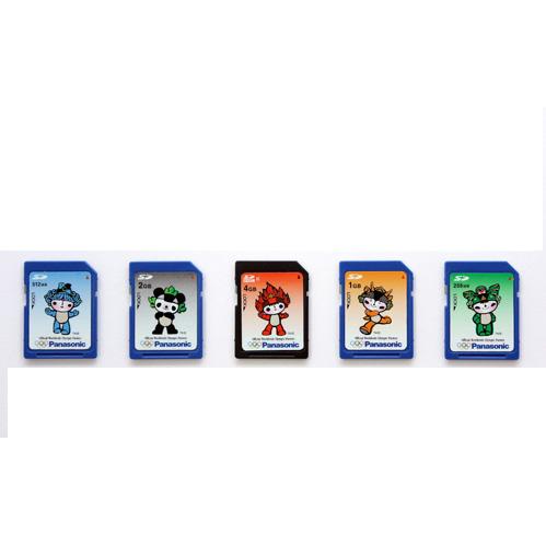 [RP-SD4TQGJ5P] 北京オリンピックのキャラクターをプリントしたSDHC/SDカード5枚セット。直販価格は18,800円(税込)