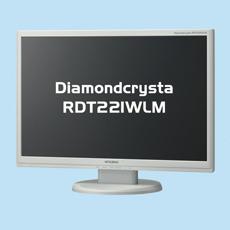 [RDT221WLM] コントラスト比1000:1/応答速度5msの22型WSXGA+液晶ディスプレイ (ホワイト)。価格はオープン