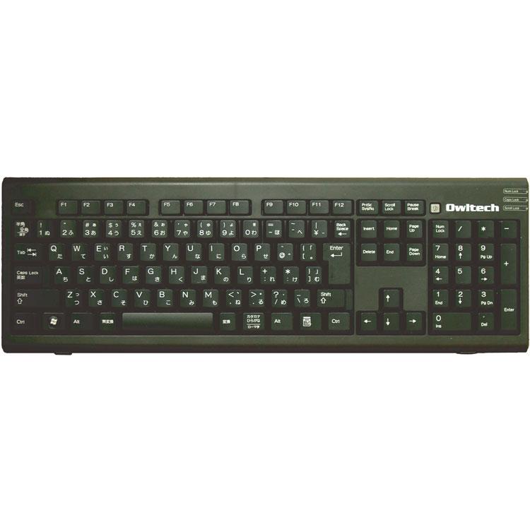 [OWL-KB109STD(B)/J] 縦置きスタンドを備えたカナ有り日本語109キーボード(ブラック)