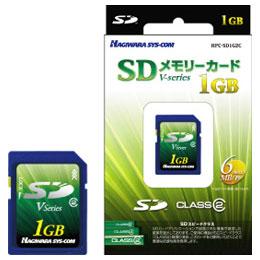 [HPC-SD1G2C] SDスピードクラス「Class2」に対応したSDメモリーカード(1GB)。価格はオープン