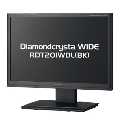 [RDT201WDL] USBディスプレイアダプターとUSB-LANアダプターを内蔵したコントラスト比900:1/高速応答5msの20.1型WSXGA+液晶ディスプレイ。価格はオープン