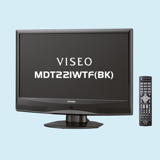 [VISEO MDT221WTF(BK)] 地上・BS・110度CSデジタル放送チューナーを内蔵したマルチメディア向け21.5型フルHD対応液晶ディスプレイ。価格はオープン